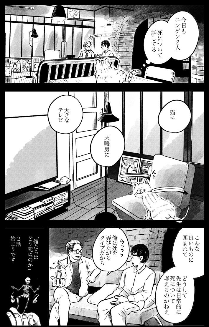 ニコ_6月②-1A