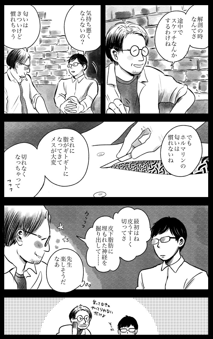ニコ_6月②-2B