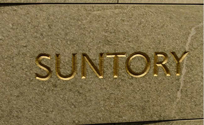 shutterstock_1052059064