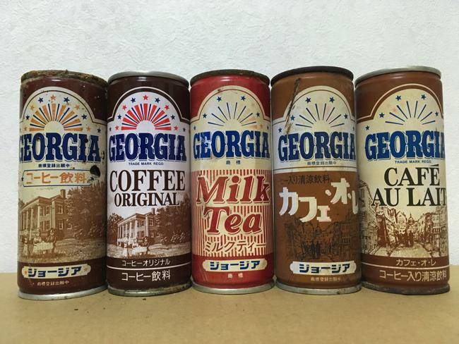 飲み物 アンバサ 昭和懐かしい乳酸菌飲料:コカ・コーラ アンバサ