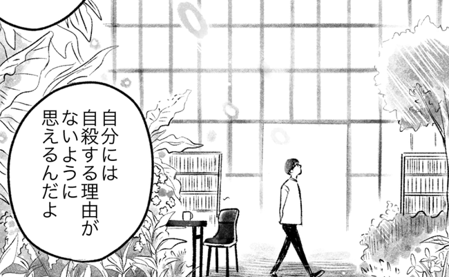 ニコ7月②_アイキャッチ