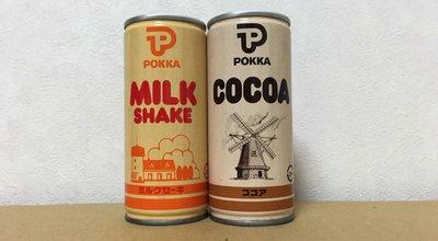 懐かし2弾⑤_13-pokka MILK SHAKE&COCOA