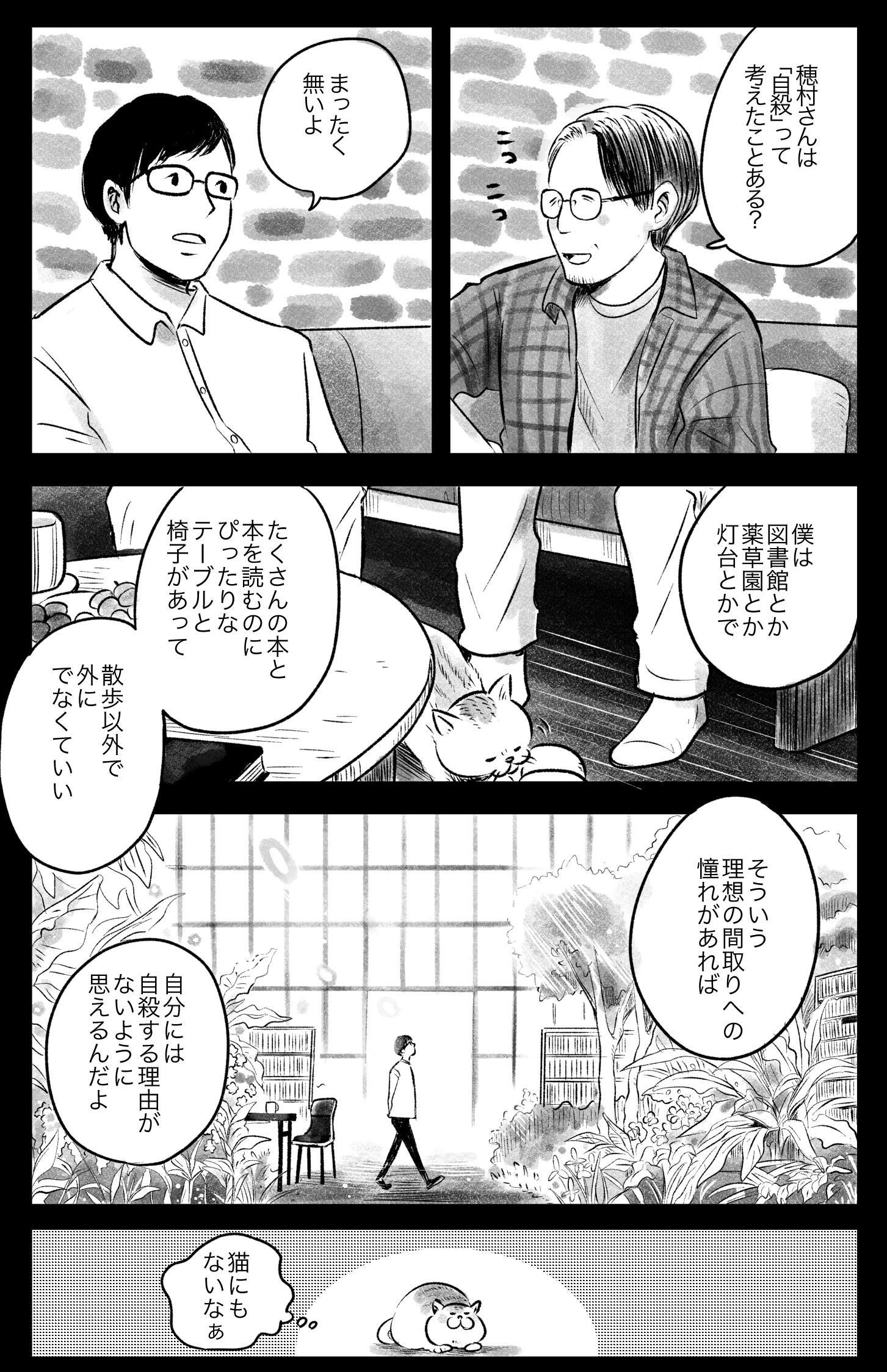 ニコ7月②_01トリ済み