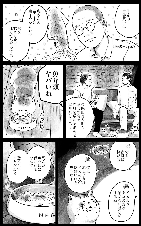 ニコ7月①_トリ済み