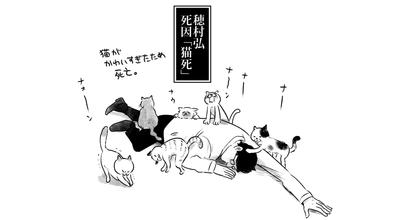 ニコ7月①_アイキャッチ