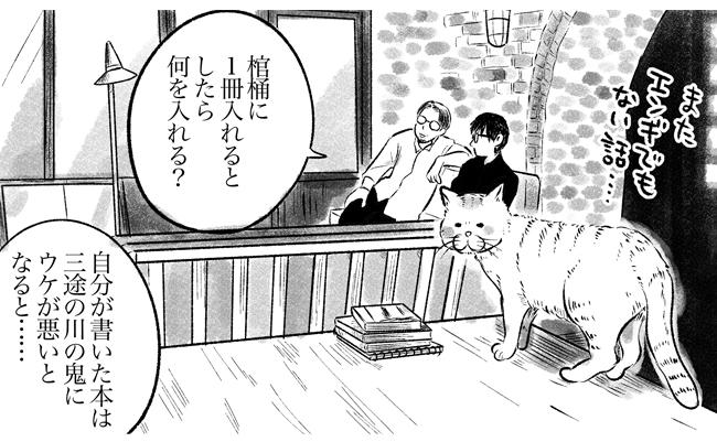 【修正アイキャッチ】20200901_oreshini06_01