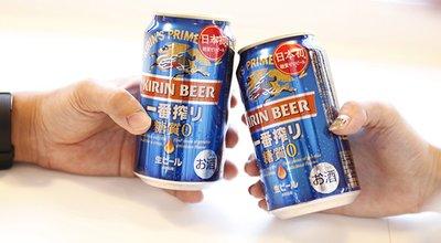 キリンビール_01