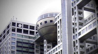 フジテレビ本社ビル_Fuji_TV_Headquarters_-_panoramio