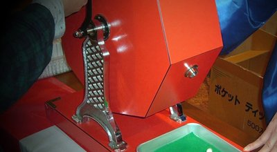 Revolving_lottery_machine,kaitenshiki-cyusenki,japan