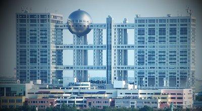 Fuji_Television_フジテレビ_-_panoramio