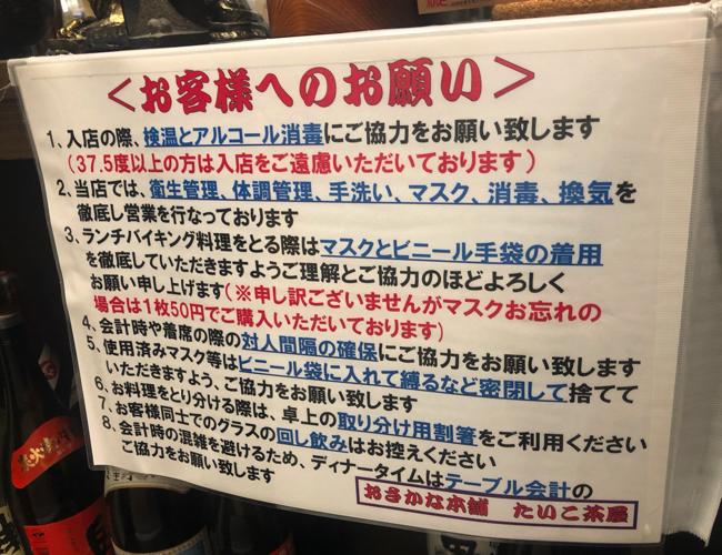 hanzawa04