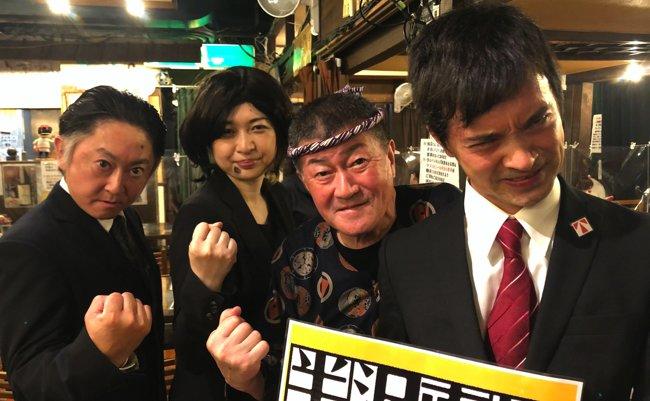 hanzawa14