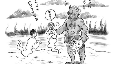 1007_oreshi_024_アイキャッチ