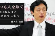 なぜ日本市場は世界にカモられるのか?株歴40年超のプロが語る「投資の勝ち方」