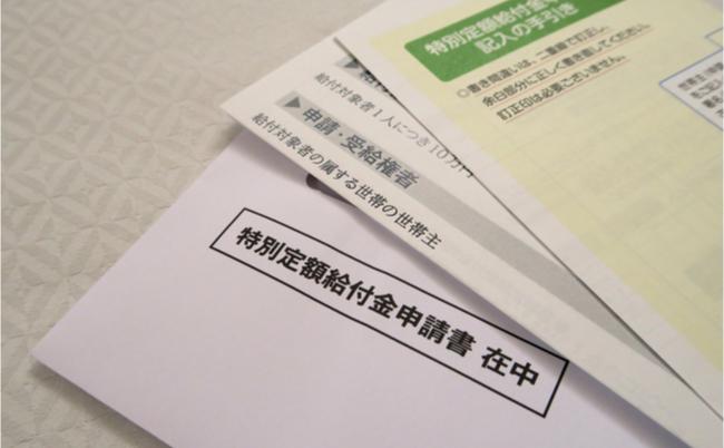 5 金 一律 万 円 給付