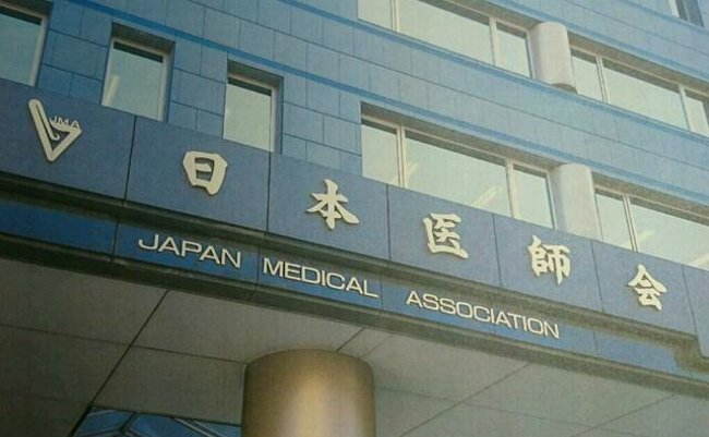 国民の命より開業医の利権。コロナで物言う日本医師会の正体とは
