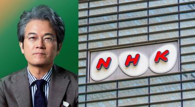 NHK&有馬キャスター