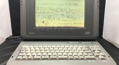 1187px-Toshiba_Rupo_JW05H_-_Front_side