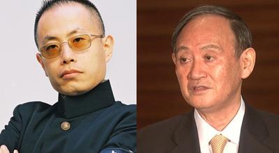 大川総裁&菅首相