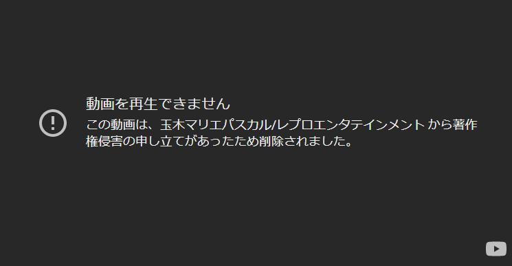 動画削除②