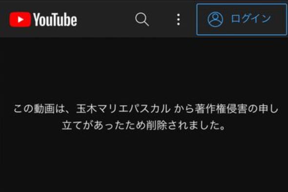 動画削除①