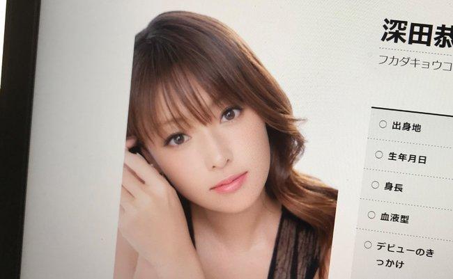 深田恭子がEカップ美乳披露。脱ぎたがりの「性欲モンスター」、結婚間近の彼と破局でやけっぱちヌードも?