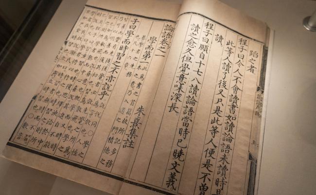 現代にも通用する。日本の経営者が学ぶべき「中国古典」の金言6選