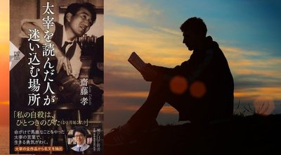 Silhouette of a man sitting on breakwater in evening near sea, reads book