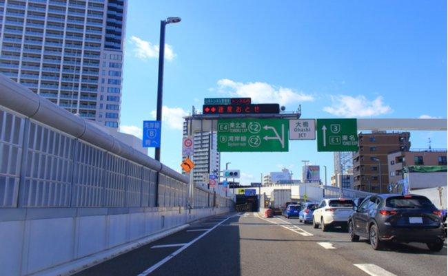 首都高以外が大渋滞に。変動料金制度「ロードプライシング」は天下の愚策か