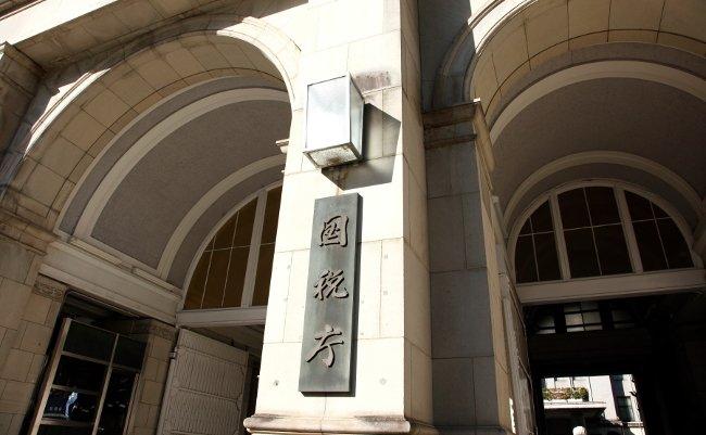 元国税が指摘「日本の富裕層はフリーターより税金を払っていない」不都合な事実