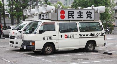 Tokyo,,Japan,-,May,9,,2012:,Sound,Trucks,(gaisensha),Of